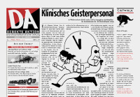 /wp-content/oldissues/cover/da_216.jpg