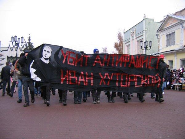 Eine der zahlreichen Antifa-Demos nach dem Mord an Iwan, in Nishni Nowgorod am 21.11.09 Quelle: indymedia.ru