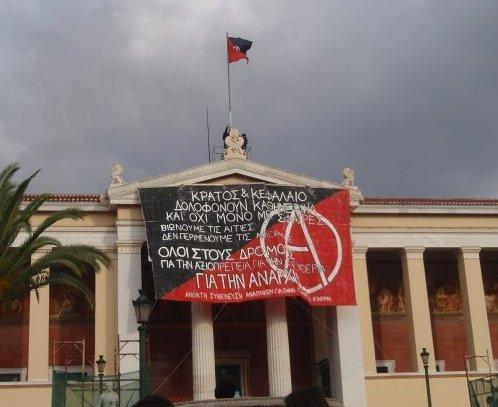 DA197-Globales-Foto-Griechenland_besetzte_Uni.jpg