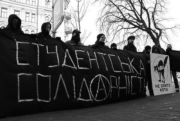 Kiew, 30. Januar: Mitglieder der Gewerkschaft Pryama diya (Direkte Aktion) veranstalteten vor der deutschen Botschaft eine Kundgebung.