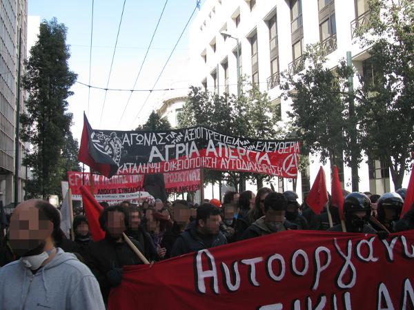 Demonstration am 11. März. Quelle: Indymedia Athen