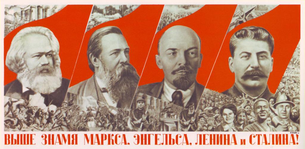 Von Marx bis Stalin. Die Partei hat immer Recht (haben wollen)