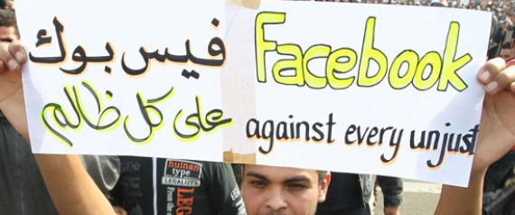 Ein Plakat unter tausenden während des ägyptischen Aufstands – und doch war es dieses, welches massenhaft von den Medien aufgegriffen wurde.