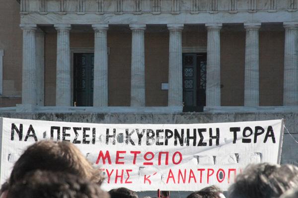 Quelle: www.rednotebook.gr