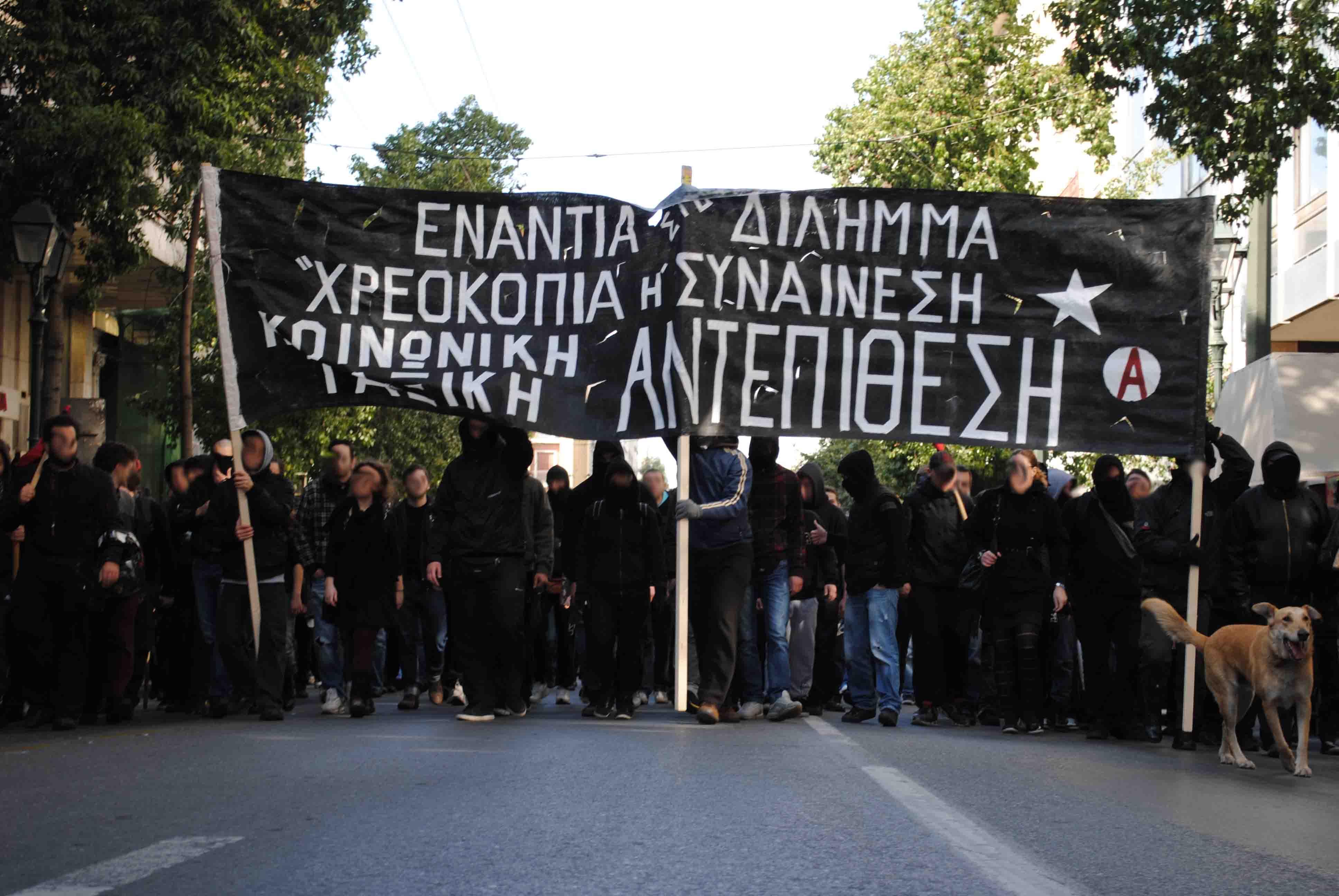 """Fronttransparent einer anarchistischen Demonstration am 4.2. in Athen: Gegen das Dilemma """"Einwilligung oder Pleite"""" – Gegenangriff von Gesellschaft und Klasse (Quelle: Indymedia Athens)"""
