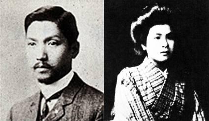 Ōsugi Sakae und Itō Noe