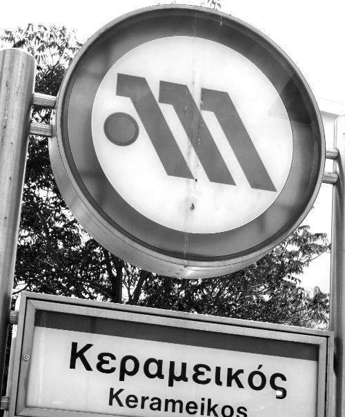 Die Metro ist noch immer das wichtigste Transportmittel in Athen. (Quelle: Vera Drake)