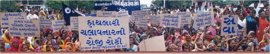 Demonstration der indischen Frauengewerkschaft SEWA (Quelle: www.sewa.org)