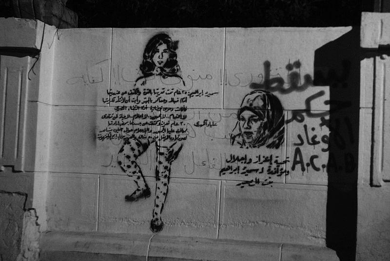 Gesichter-der-Revolution-800px-Aliaa_-_Samira.jpg