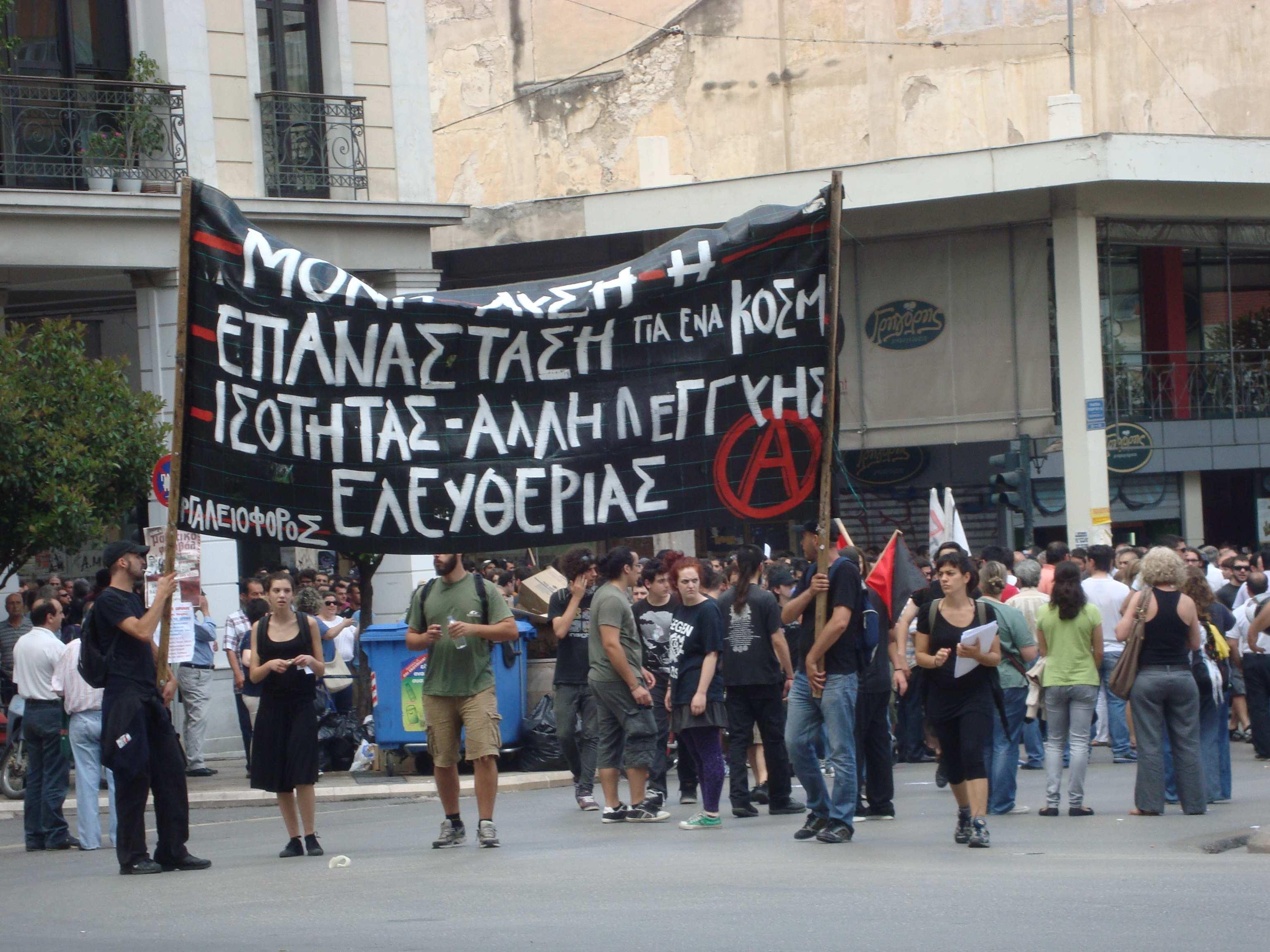 Nach der Wahl ist vor der Wahl - Demonstration in Patras