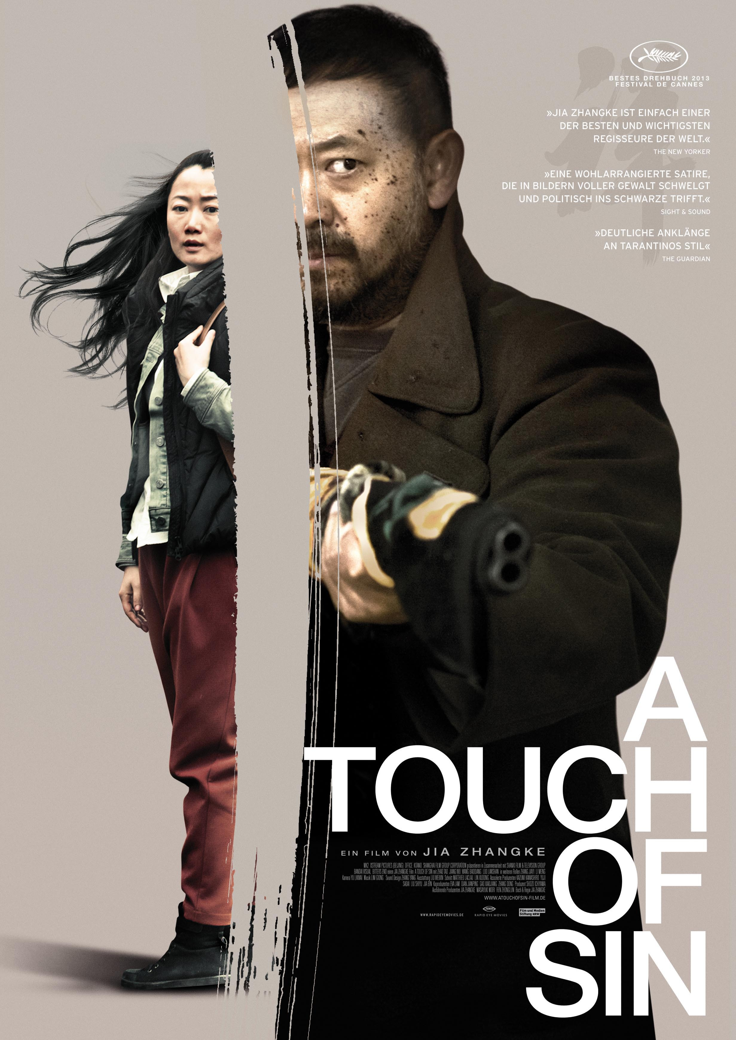 a-touch-of-sin-poster-1.jpg