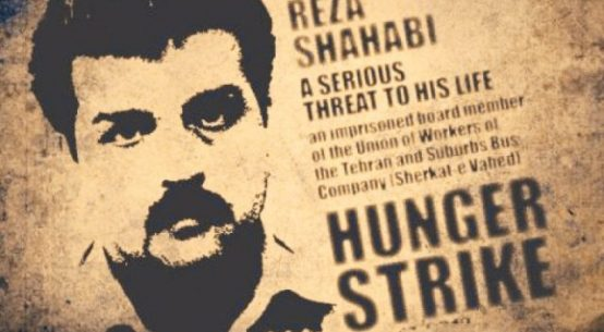 https://www.workers-iran.org/breaking-news-jailed-iranian-labour-activist-reza-shahabi-temporarily-halts-his-50-day-hunger-strike/