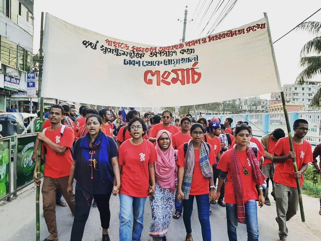 Feministisches Bangladesch